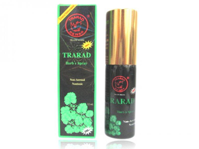 TRARAD Spray (タララドスプレー) 12ml の画像1