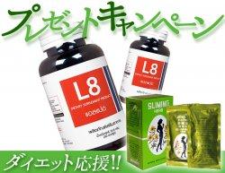 脂肪吸収抑制 リポ8 3ボトル 150錠