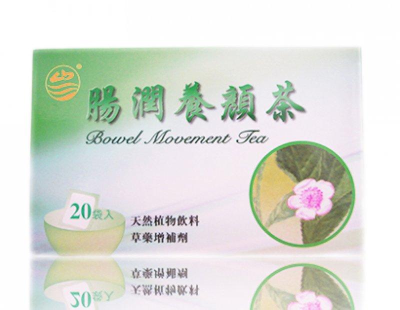 腸潤養顔茶の画像1