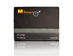M Smart Plus エムスマート プラス2箱 20錠