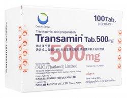 トランサミン500mg1箱100カプセル