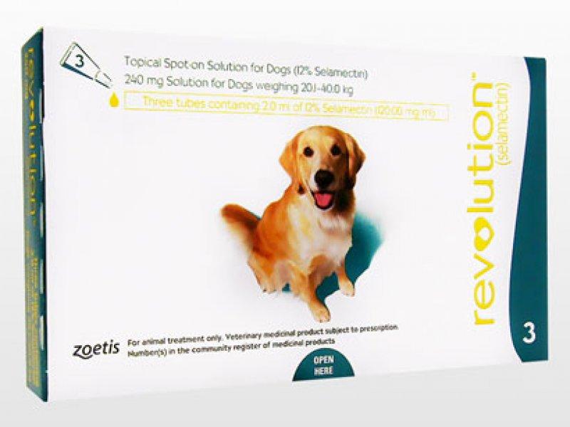 レボリューション大型犬用(20.1~40kg)の画像1