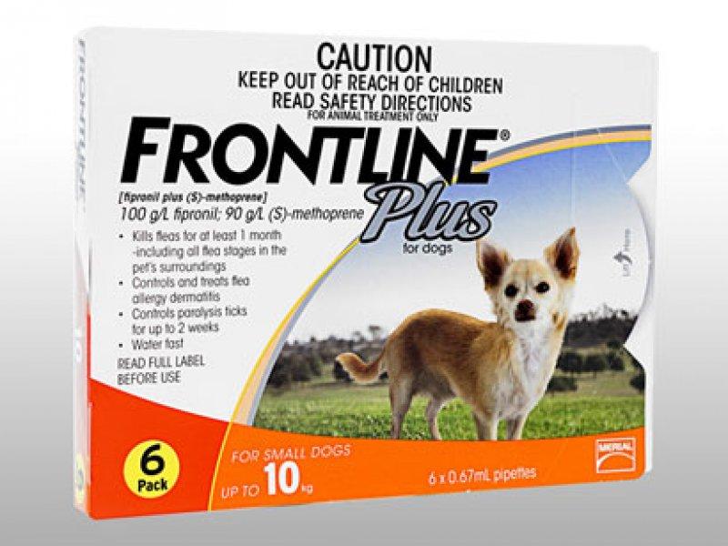 フロントラインプラス小型犬用(10kg未満)の画像1