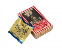 蔵鞭王4箱セット(8錠)