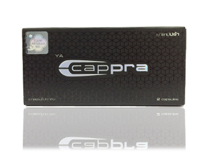 cappra (カップラ)の画像1