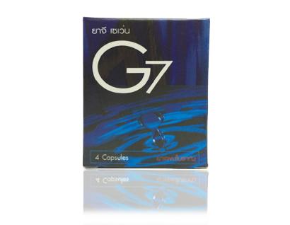 G7(Gセブン)の画像1